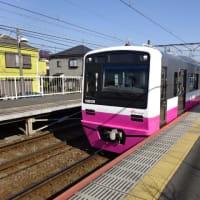 08/16: 駅名標ラリー 千葉ツアー2020 #10: 京成幕張, 検見川, 京成稲毛 UP