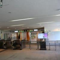 多摩都市モノレール 松が谷駅