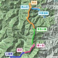 常念山脈を縦走してきた その5 5日目 徳沢~上高地~松本