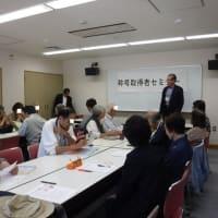 北海道開拓の村ボランティアの力量