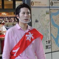 河合ゆうすけさん!6月の政治活動では緊張をする場面も時にはあります!