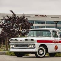 【ホンダ】米国進出60周年記念!シボレー・トラックのレストアを発表!