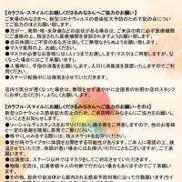 今日(4/25)はカラスマ「昭和ナイト」無料配信あります!/予測のつかない、「ややメジャー」な昭和の曲を全曲弾き語りカヴァー 洋楽の和訳もあり!