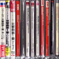 ◆新着中古CD◆クラシック◆ブラームスの交響曲を色々な指揮者で30枚ぐらいー!