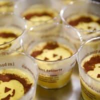 #ハロウィン #カボチャのプリン #こども食堂 #10月25日