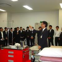 看護学校にて学生向け防犯セミナーを開催致しました!!