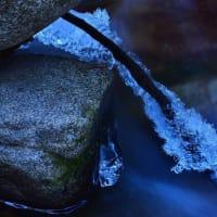 「流れの氷柱!小さくて」 いわき 背戸峨廊にて撮影!