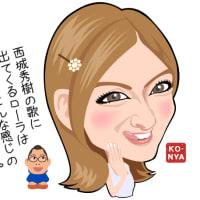 (・∀・)オッケー!