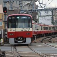 京急 2145 【八ッ山橋跨線橋:京急本線】 2020.NOV