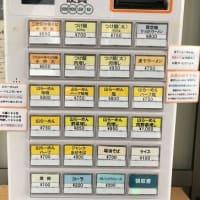 ラーメン405(3)のつけめん700円♪