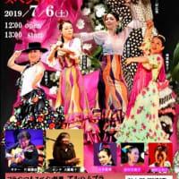 踊るお花ちゃんスペシャルリハーサル【2019/7/6(土昼)アルハムブラ】