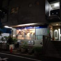 2021年141杯目/五反田『麺屋 彩音』