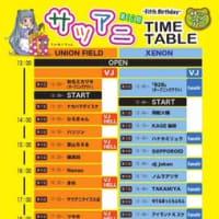 明日(11/30)「サツアニ」XENONでトップバッター!試されるステージ/本日「ガラ音」お休みします!