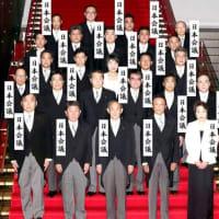 「日本会議」内閣を潰さなければ日本が潰される!