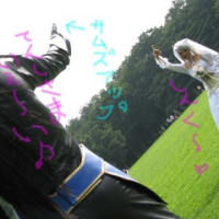 2008/7/21 COS-MIX! in 所沢ミューズ