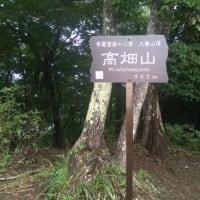 浜沢駐車場→倉岳山
