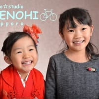 6/13 姉妹一緒に撮影できます 札幌写真館フォトストスタジオハレノヒ