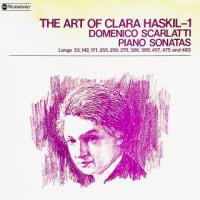 ◇クラシック音楽LP◇クララ・ハスキルのドメニコ・スカルラッティ:ソナタ集