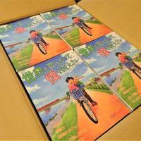 ベジ漫画「世界を変えたくて僕を変えた」(4版目) 通販再開しました☆彡 #Japan #Vegan #Manga