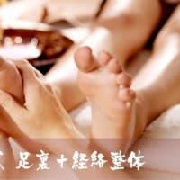 11月13日(水)予約満・14日(木)「久美子・小雪」予約可