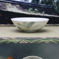 彩磁 春の七草文酒杯