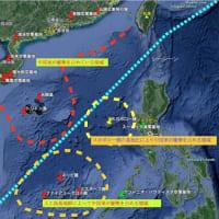 これはひどい!ついに王手、中国が南シナ海人工島にミサイル配備  揺るぎない状況となった中国の南シナ海支配、石油を運搬するシーレーン封鎖か?