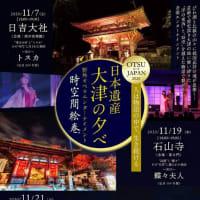 超おいそがしい、村上敏明(藤原歌劇団 テノール)、森口賢二さんの生声が聞ける絶好のちゃんす。