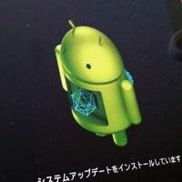 """""""ささやかなJUNKER""""氏、Nexus7(2012)をAndroid5.1にアップデートする。"""