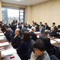 自民党茨城県連 総務会に出席しました。