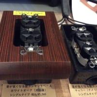 オーディオみじんこ「コンセントベースAM-WOS1」試聴記
