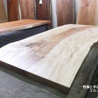 445、お届け、新作、一枚板テーブルを仕上げております。 一枚板と木の家具の専門店エムズファニチャーです。