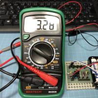 電源回路、完成です・・・!!