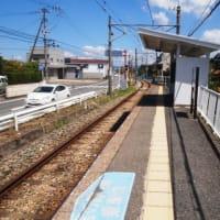 大堰駅 西日本鉄道(西鉄)甘木線