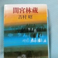 赤江珠緒さんのお薦めは吉村昭先生の「羆嵐」だそうです