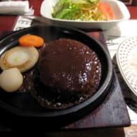 牛亭のハンバーグ