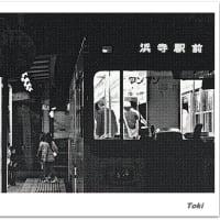 阪堺電車・浜寺駅前停留所