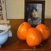 女将が大好きだった「日本柿」・・・頂きました。大きい!
