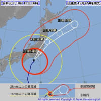 台風19号 ⑧