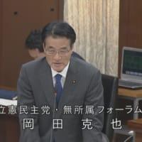 岡田克也さん、異例の質問主意書を提出、政府「輸出管理の具体的な制度の整備や運用は、国際的枠組みの下で各国が自らの責任において行う」&卒業した宮崎機械の考え