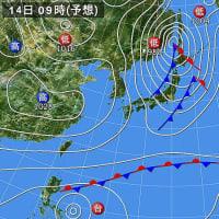 小春日和で木枯らし? σ( ̄、 ̄=)ンート・・・ そして台風25号