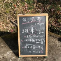 突撃! 謎の中華料理店。
