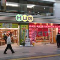 札幌でランチ(64)タピオカティー専門店「TOMMY COZY」で贅沢な手作りサンドイッチをいただく
