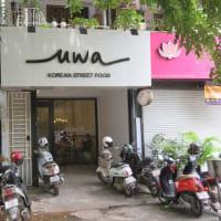 韓国のストリートフード UWA