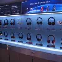 台湾オーディオテクニカ・台北ショールームに行きました
