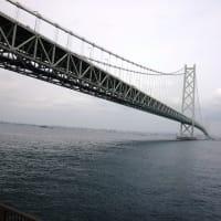 2.下から明石海峡大橋を眺められる公園