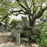 Miyajidake Shrine Old palace ruins