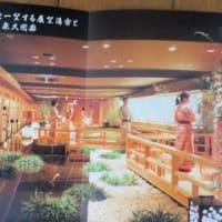 東武日光線「SL大樹」 と 鬼怒川温泉 (栃木県日光市) 2019.8.2