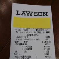 ◆令和元年10月の税務