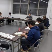 石巻地区4Hクラブ連絡協議会通常総会が開催されました。