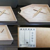 茶道具:棚物など